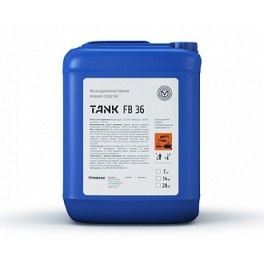 ТАНК FB 36 (7 кг)